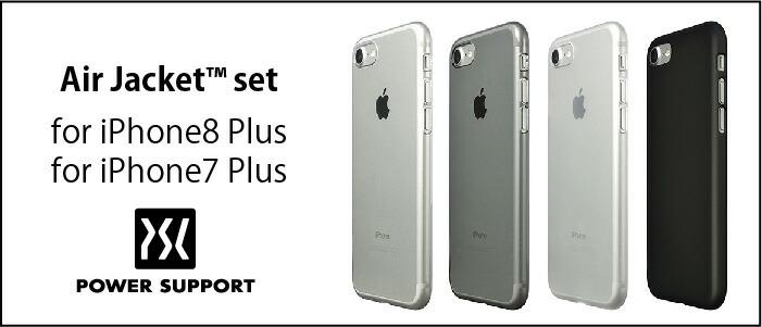パワーサポート iPhone7 plus ケース エアジャケット