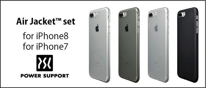 パワーサポート iPhone7 ケース エアジャケット