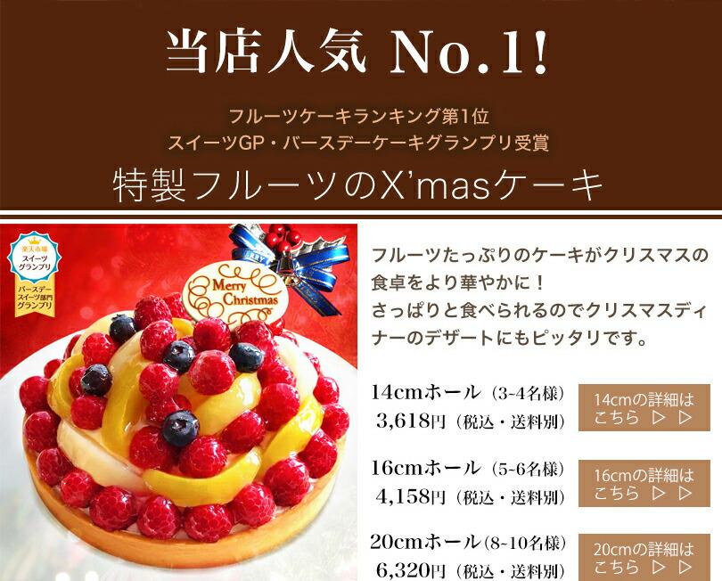ランキング1位・バースデー部門グランプリ受賞!
