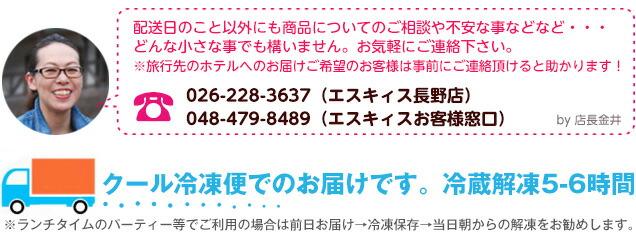 お気軽にご連絡下さい