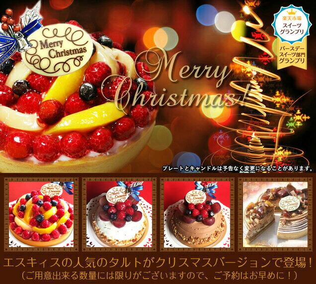 2019年クリスマスケーキ