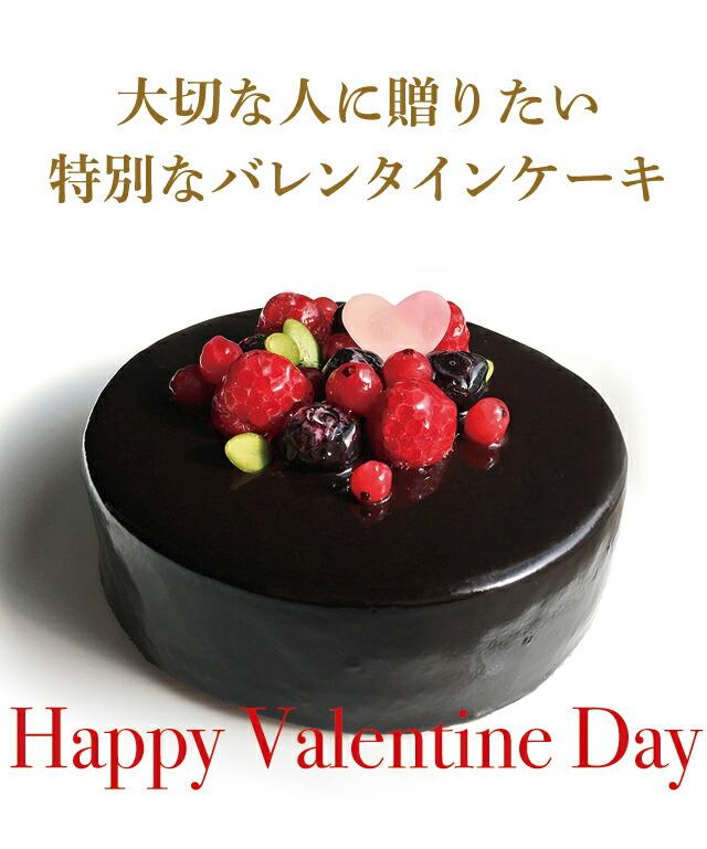 大切な人に贈りたい特別なケーキ