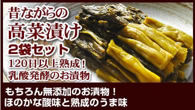 Chinese mustard