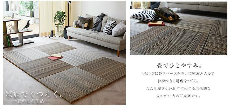 Tatami Kojo Kouhin Unit Mat Put Tatami Floor Mat Feane
