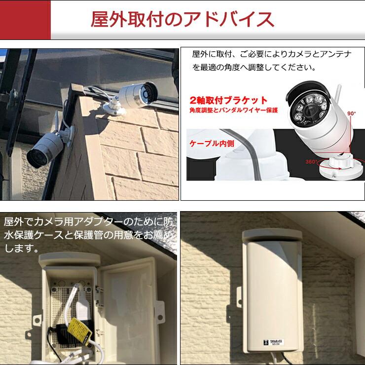 防犯カメラ wifi