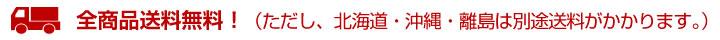 bnr_page_soryo01c.jpg