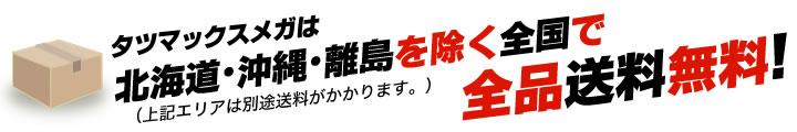 bnr_page_soryo02a.jpg