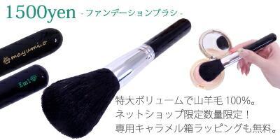 1500円フェイス