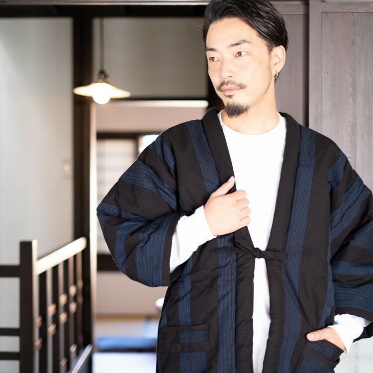 久留米紬織で作ったオリジナルのおしゃれなメンズはんてん