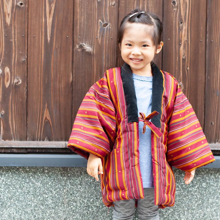 久留米織のかわいい子供用はんてん