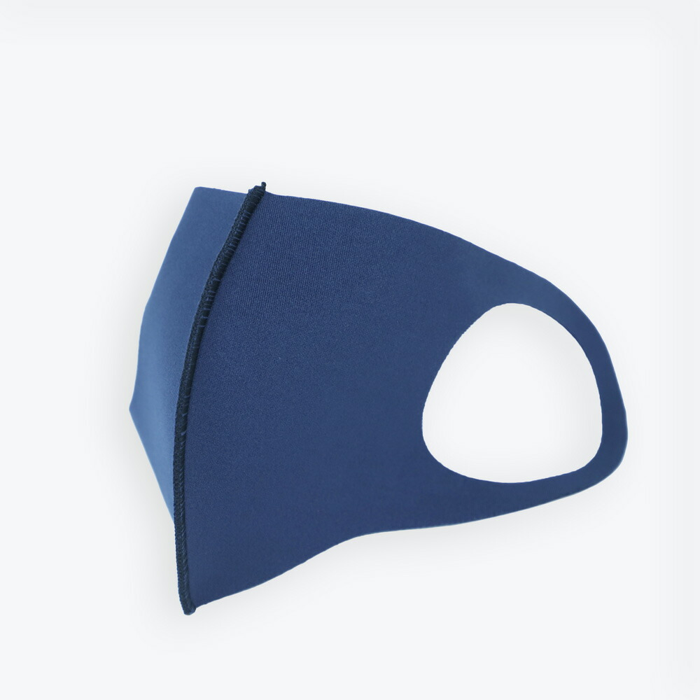 ウレタン素材2枚セット洗える子供用マスク