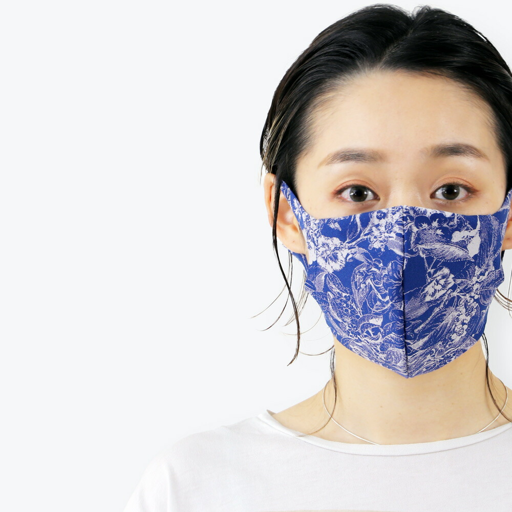 おしゃれな柄のストレッチ素材を使用した柄マスク