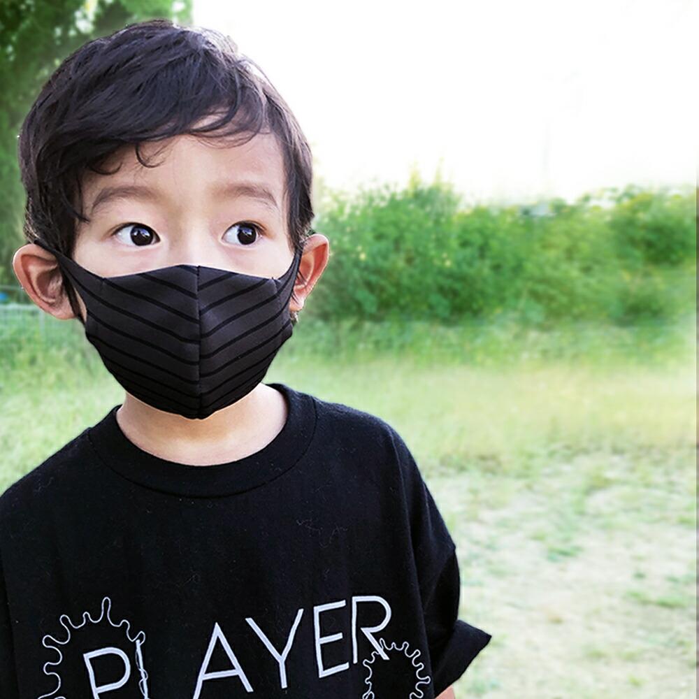 クールマックス生地を使用した日本製kidsマスク
