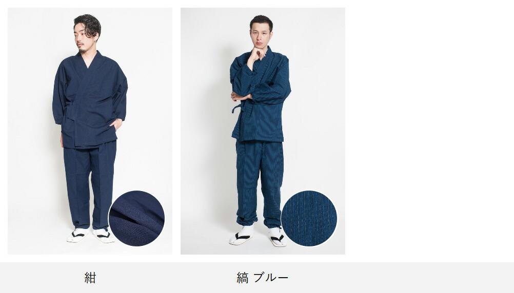 久留米織の日本製袴作務衣