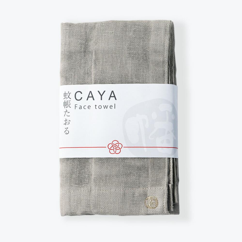 吸水性・速乾性に優れた奈良の伝統産業である蚊帳の生地のタオル