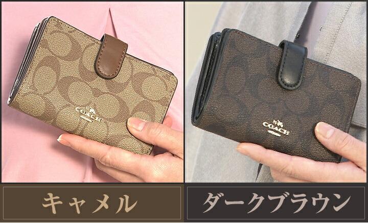 d70b1539aba8 人気高級ブランド「コーチ」の折財布を特別価格でご紹介!! カラーは、コーチの定番カラー『キャメル』とシックで深みのある『ダークブラウン』の2色からお選  ...