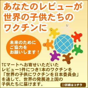 レビューを書いて5000円キャッシュバック!