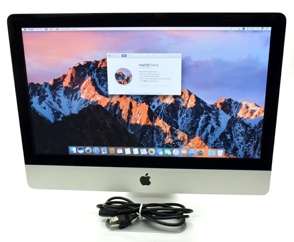 Apple iMac 21.5in Core i7-2600S 2.8GHz/16GB/256GB(SSD)/HD6770M/1920x1080/Sierra Mid 2011 A1311