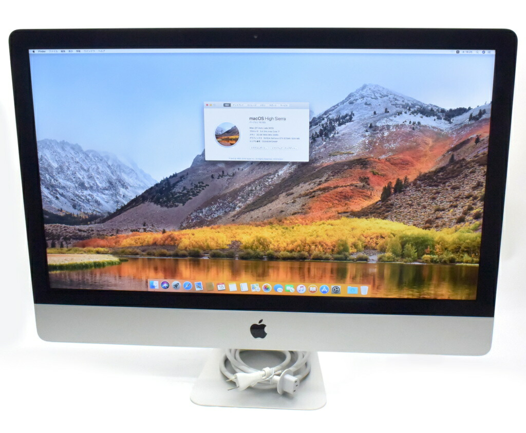 Apple iMac 27in Core i7-3770 3.4GHz 32GB 1TB GTX675MX 2560x1440 HighSierra Late 2012 A1419