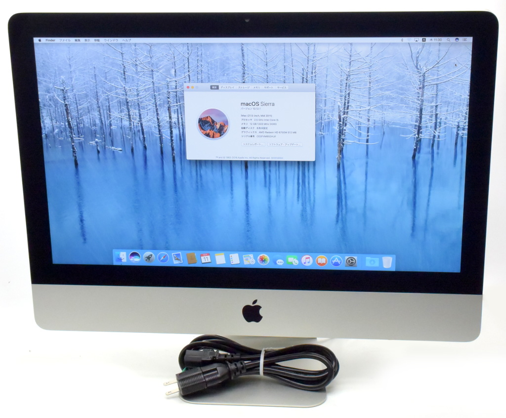 Apple iMac 21.5インチ Core i5-2400S 2.5GHz 12GB 500GB HD6750M macOS Sierra 10.12.1 Mid 2011