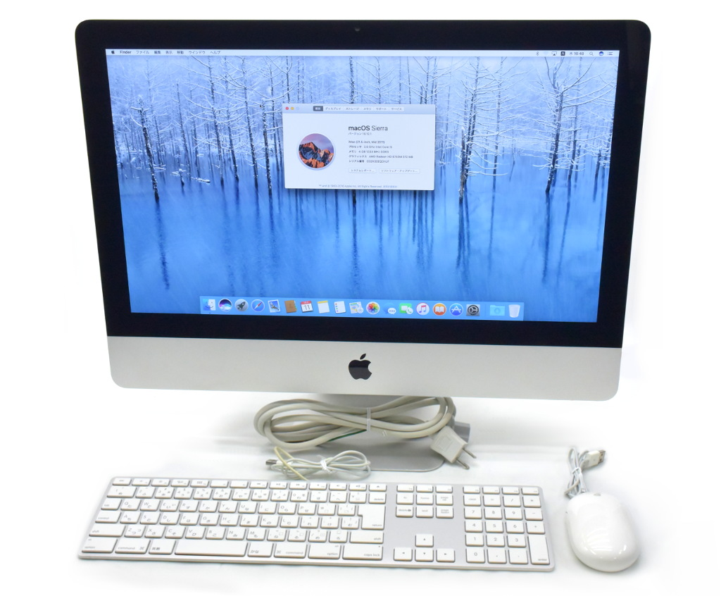 Apple iMac 21.5インチ Core i5-2400S 2.5GHz 4GB 500GB HD6750M macOS Sierra 10.12.1 Mid 2011