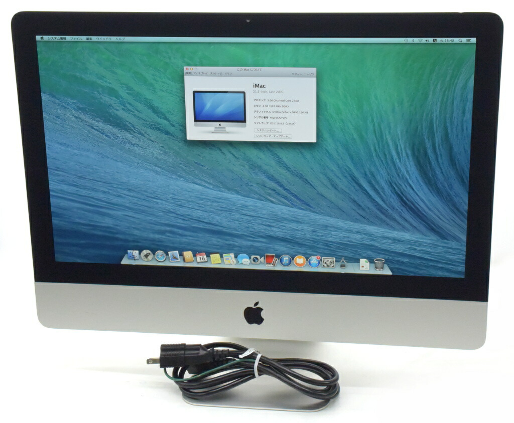 Apple iMac 21.5インチ Core2Duo 3.06GHz 4GB 500GB GeForce 9400M OSX 10.9.5 Late 2009