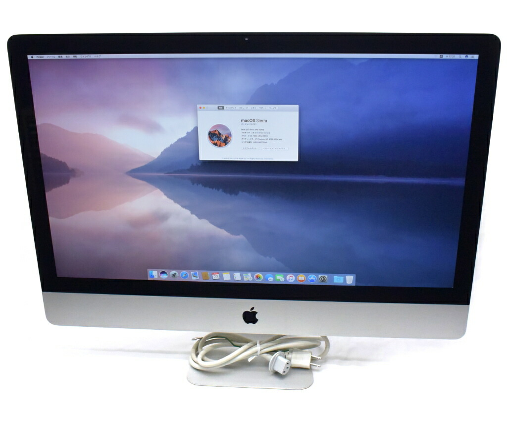 Apple iMac 27インチ Core i5-760 2.8GHz 4GB 1TB HD5750 macOS Sierra 10.12.1 Mid 2010 液晶難有