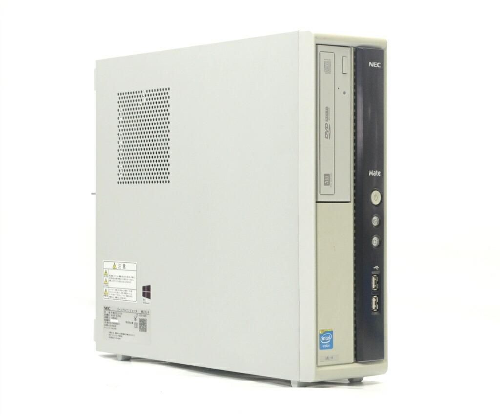 NEC MK27E/L-H Cerelon G1620 2.7GHz 2GB 250GB(HDD) DVI-D DVD+-RW Windows10 Pro 64bit