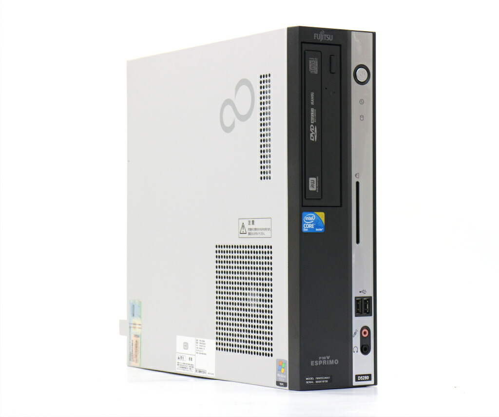 富士通 ESPRIMO D5280 Core2Duo E7400 2.8GHz 2GB 80GB(HDD) アナログRGB出力 WindowsXP Pro 32bit