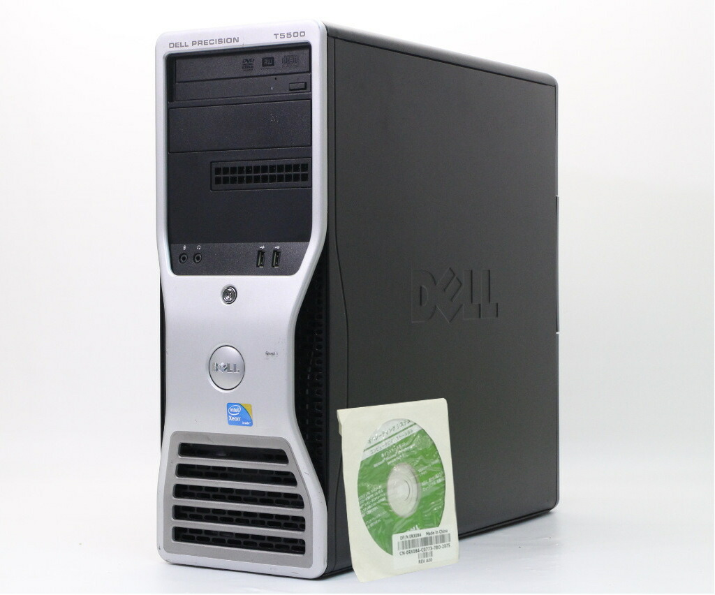 DELL Precision Workstation T5500 Xeon W5590 3.33GHz 3GB 320GB FX4800 WindowsXP Pro 32bit