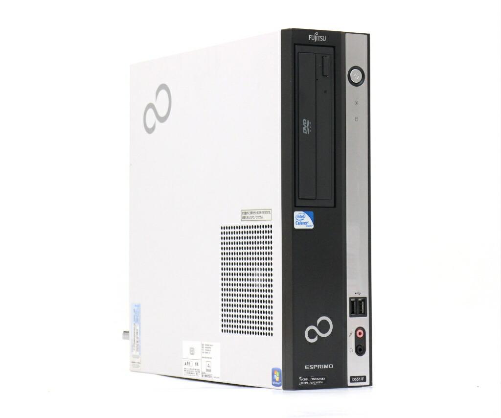 富士通 ESPRIMO D551/F Celeron G550 2.6GHz 2GB 250GB(HDD) DVI-D DVD-ROM WindowsXP Pro 32bit