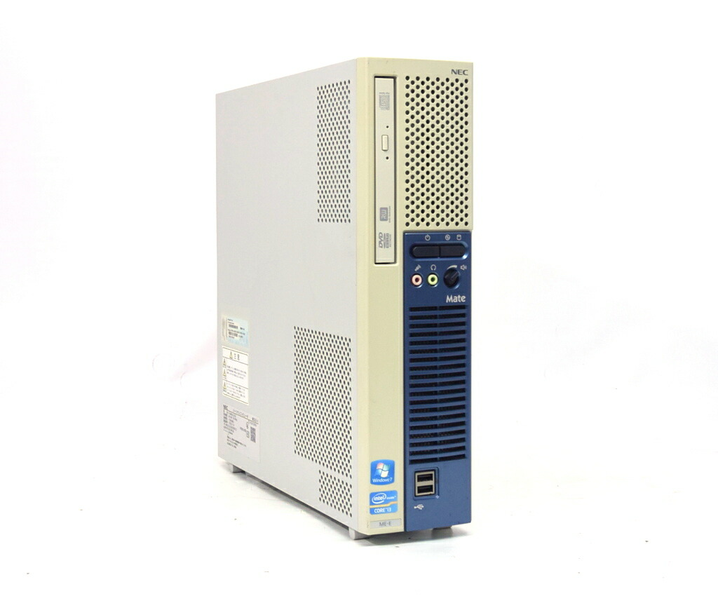 NEC MK33L/E-E Core i3-2120 3.3GHz 4GB 250GB(HDD) DVI-D アナログRGB出力 Windows7 Pro 32bit