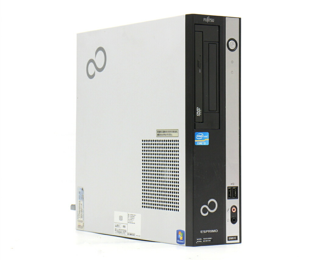 富士通 ESPRIMO D581/C Core i3-2100 3.1GHz 4GB 160GB(HDD) DVI-D Windows7 Pro 64bit