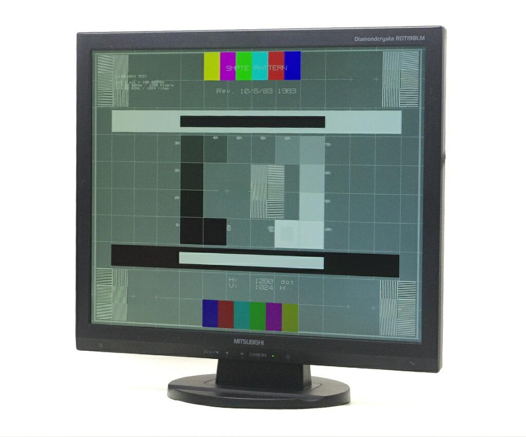 MITSUBISHI RDT198LM 19インチ 非光沢 スクエアパネル SXGA 1280x1024ドット DVI-D/アナログRGB入力