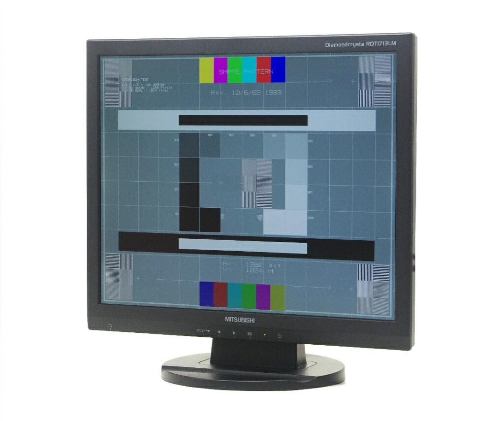 MITSUBISHI RDT1713LM 17インチ スクエア 非光沢パネル SXGA 1280x1024ドット アナログRGB入力のみ
