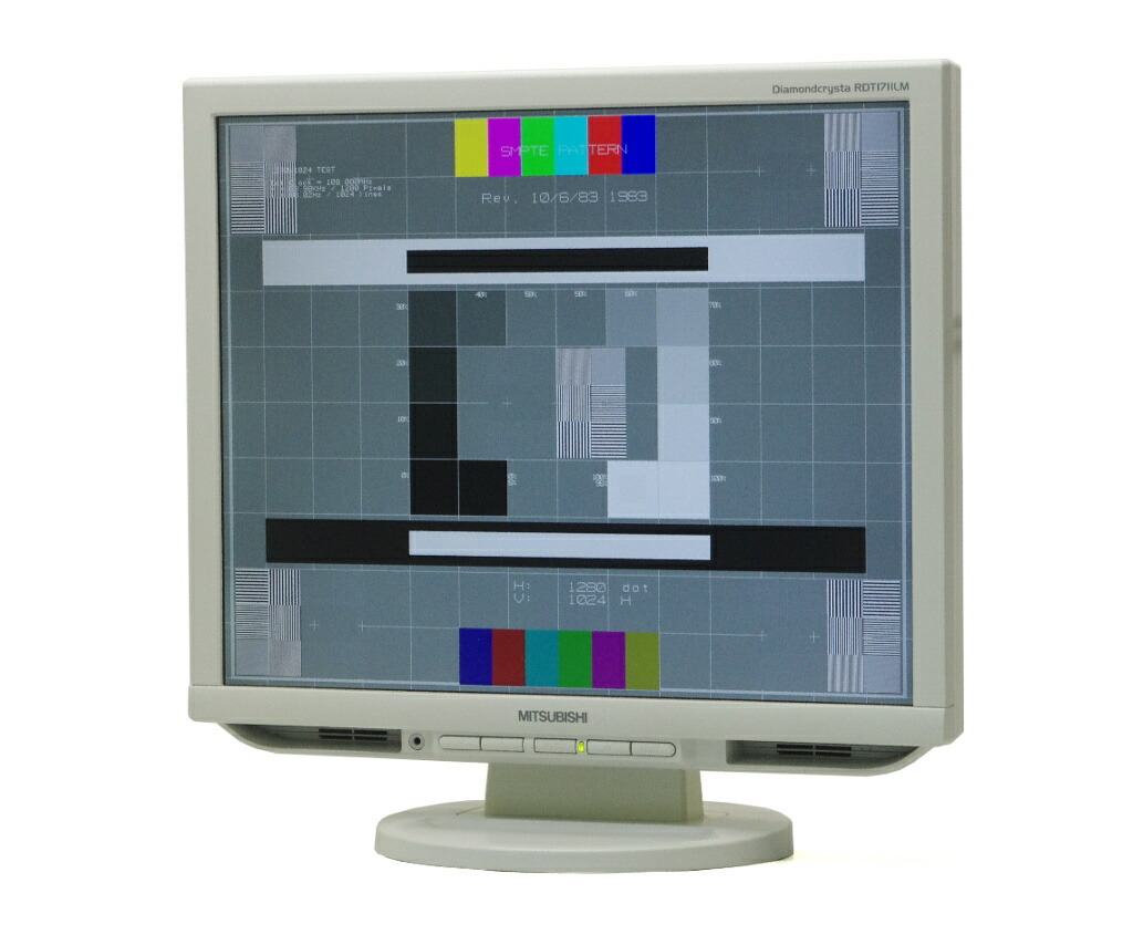 MITSUBISHI RDT1711LM 17インチ スクエア 非光沢パネル SXGA 1280x1024ドット アナログRGB入力のみ