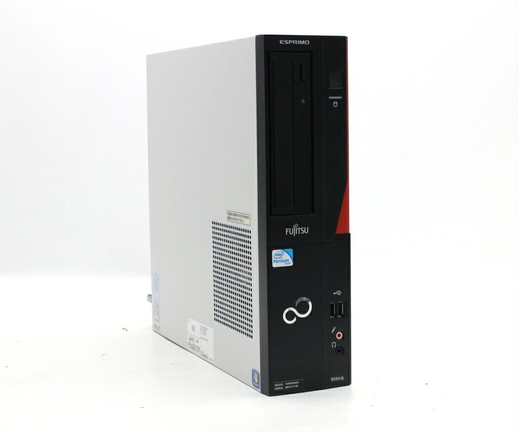 富士通 ESPRIMO D551/G Pentium G2020 2.9GHz 2GB 500GB(HDD) DVI-D Windows7 Pro 32bit