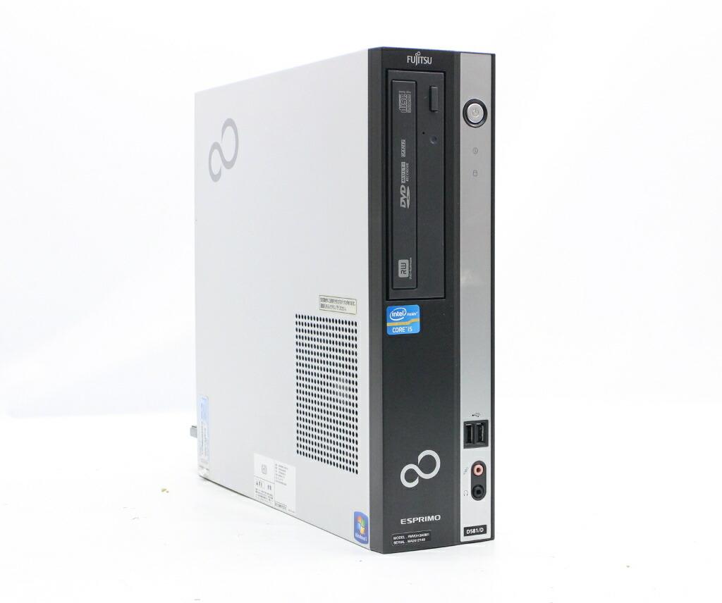 富士通 ESPRIMO D581/D Core i5-2400 3.1GHz 4GB 250GB(HDD) DVI-D Windows7 Pro 64bit