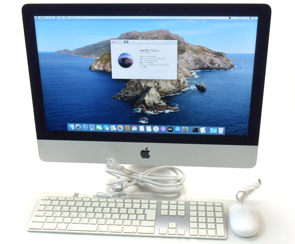Apple iMac 21.5インチ Late 2012 Core i7-3770S 3.1GHz 16GB 1TB(HDD) GeForce GT650M 1920x1080