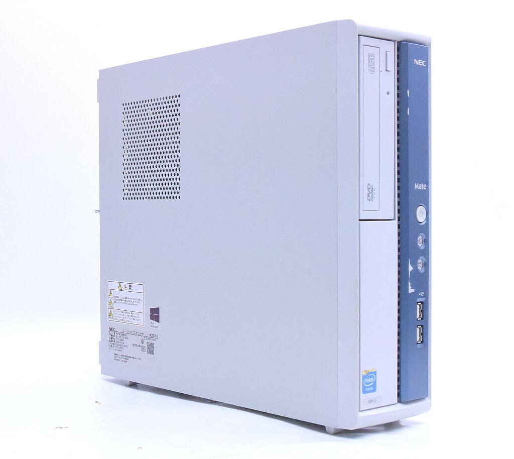 NEC Mate MK26E/B-G Celeron G1610 2.6GHz 4GB 250GB(HDD) DVI-D Windows10 Pro 64bit