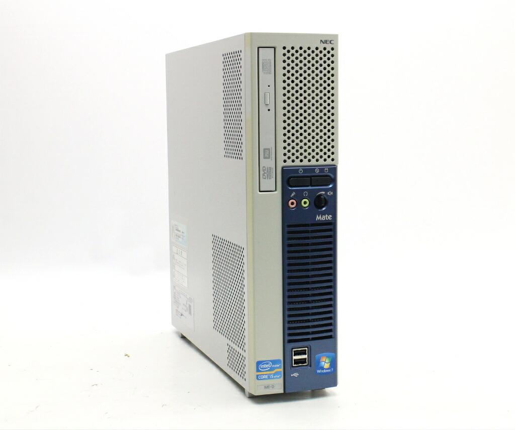 NEC MK27M/E-D Core i5-2500S 2.7GHz 4GB 500GB(HDD) DVI-D アナログRGB出力 Windows7 Pro 64bit