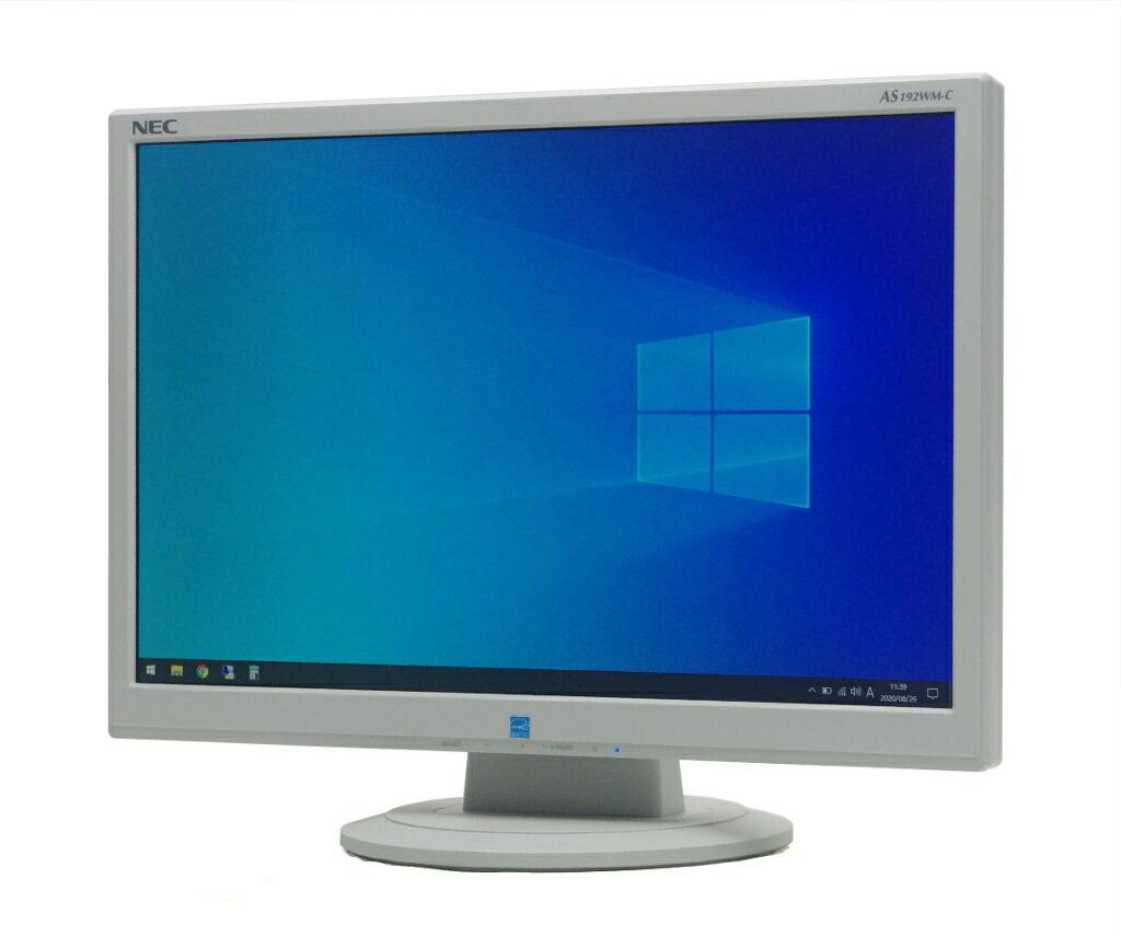 NEC AS192WM-C 19インチ 非光沢パネル WXGA+ 1440x900ドット 音声入出力端子 DVI-D/アナログRGB入力
