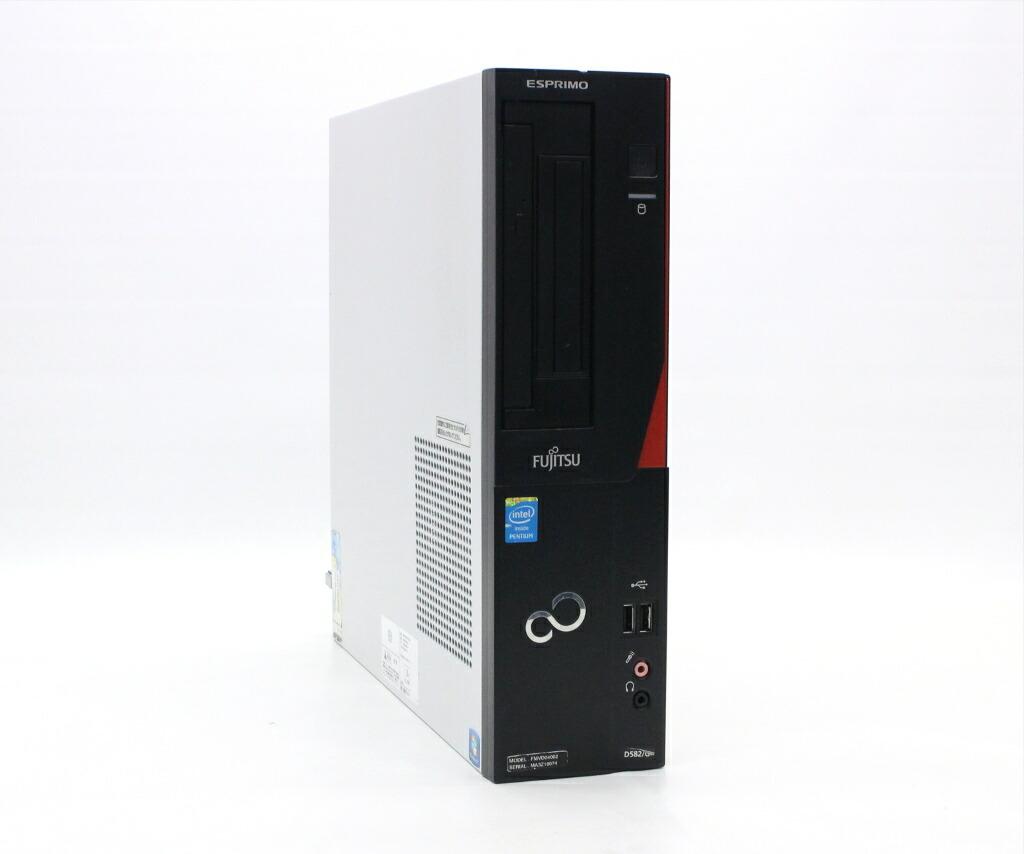 富士通 ESPRIMO D582/G Pentium G2020 2.9GHz 2GB 250GB(HDD) DVI-D Windows7 Pro 32bit
