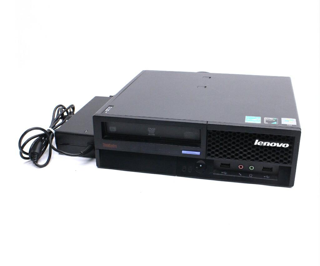 Lenovo ThinkCentre A61e Ultra Small Athlon X2 BE-2350 2.1GHz 2GB 80GB(HDD) アナログRGB出力