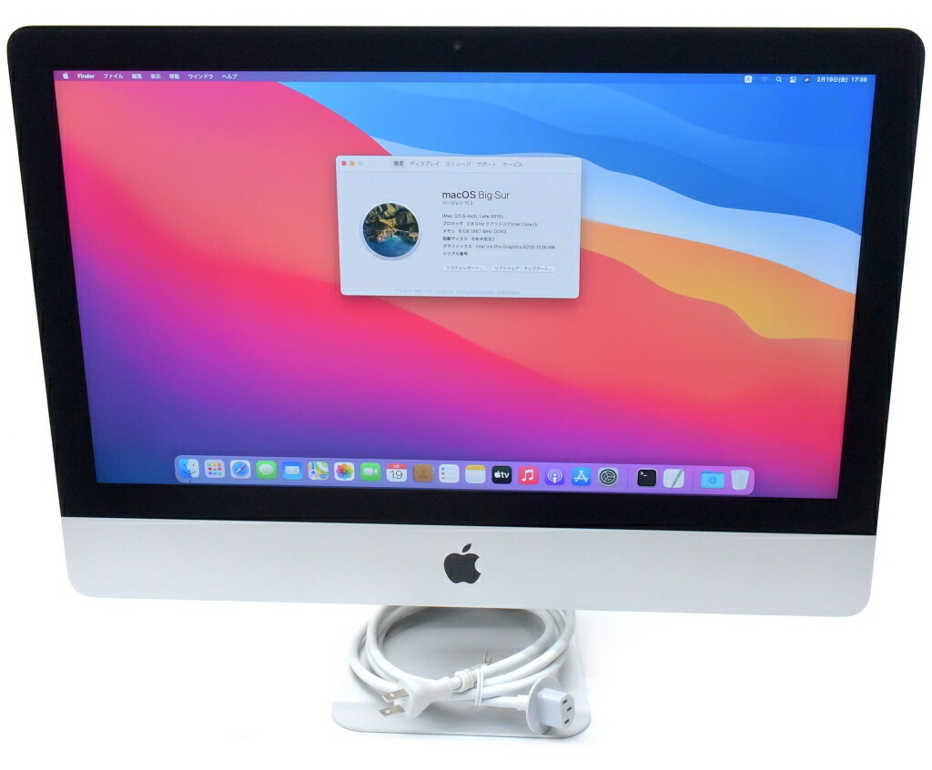 Apple iMac 21.5インチ Late 2015 Core i5-5575R 2.8GHz 8GB 1TB(HDD) フルHD 1920x1080ドット