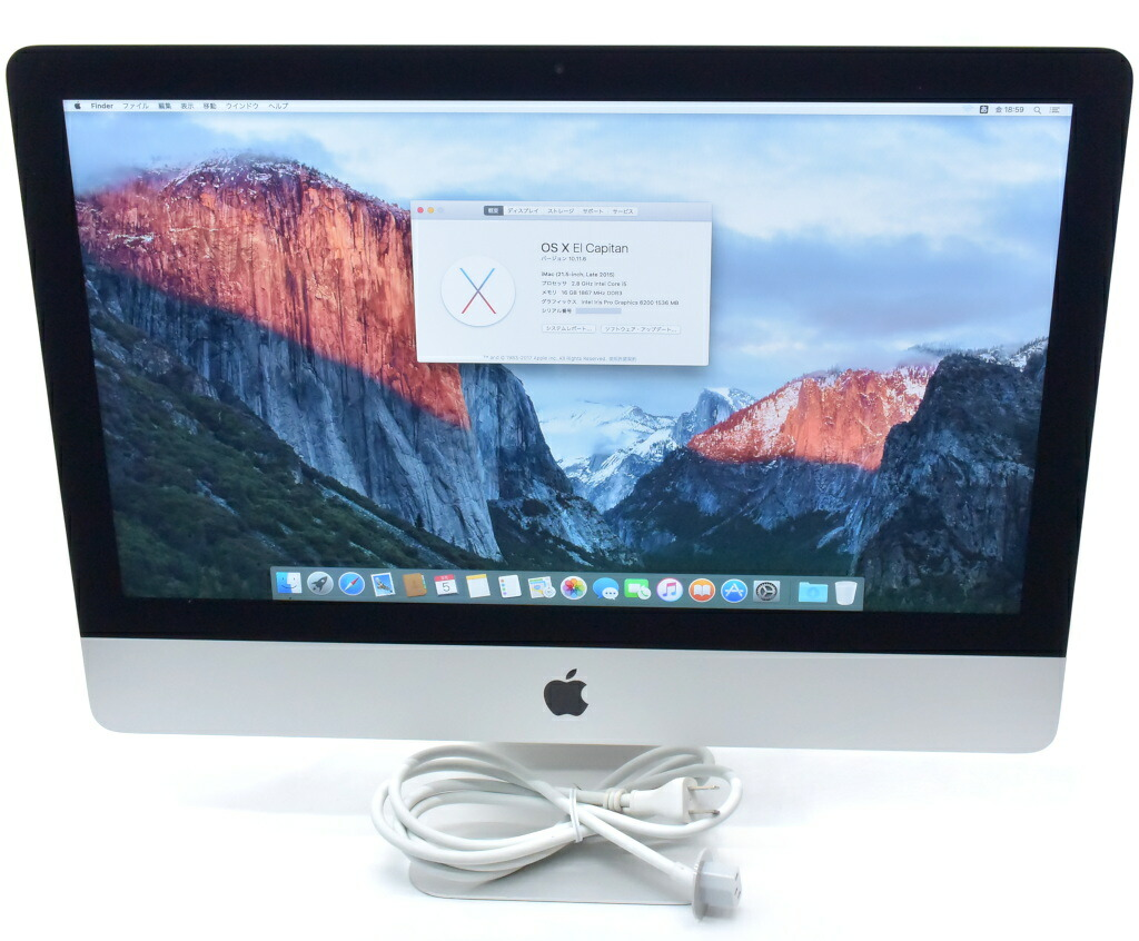 Apple iMac 21.5インチ Late 2015 Core i5-5575R 2.8GHz 16GB 1TB(HDD) フルHD 1920x1080ドット