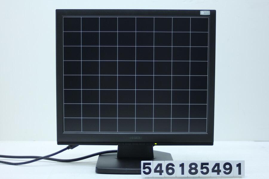 I-O DATA LCD-A176GB 17インチ SXGA液晶モニター D-Sub×1【中古】【20180608】