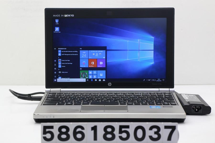 hp EliteBook 2170p Core i5 3317U 1.7GHz/4G/128G(SSD)/Win10 起動時赤字メッセあり【中古】【20180725】