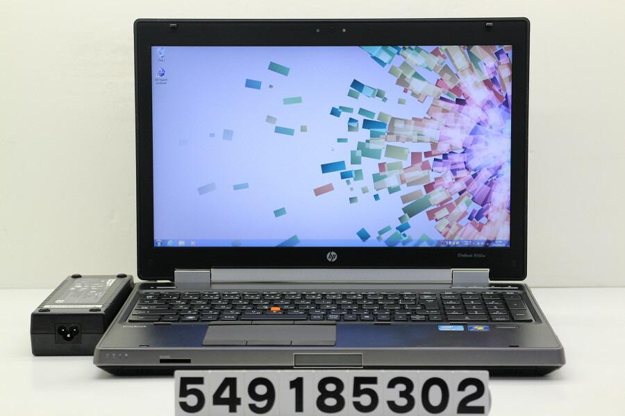 hp EliteBook 8560w Core i5 2520M 2.5GHz/4GB/500GB/Multi/Win7/Quadro 1000M【中古】【20180918】