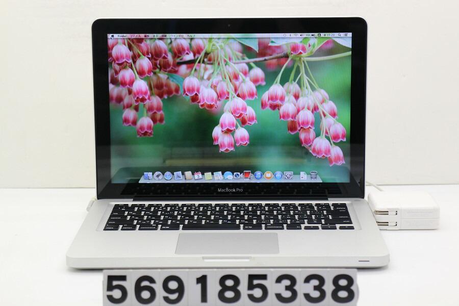 Apple MacBook Pro Mid 2012 Core i5 2.5GHz/4G/500G/Multi/13.3W/WXGA【中古】【20181004】
